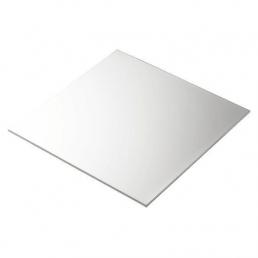 Aluminium Plaat Blank - DHZ Store
